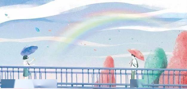 愿你走过的所有弯路,最后都成为美丽彩虹