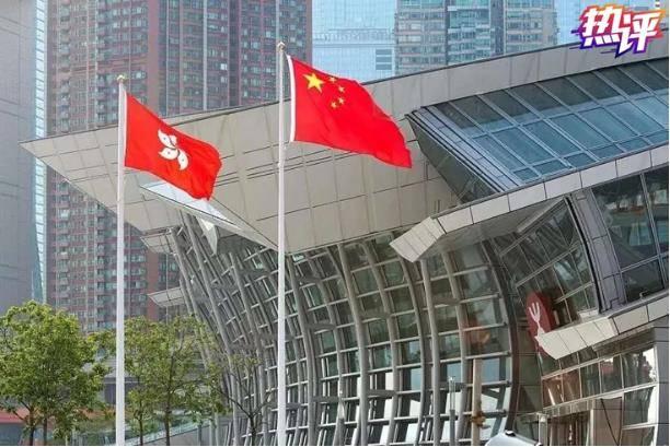 国安立法为香港未来发展注入信心