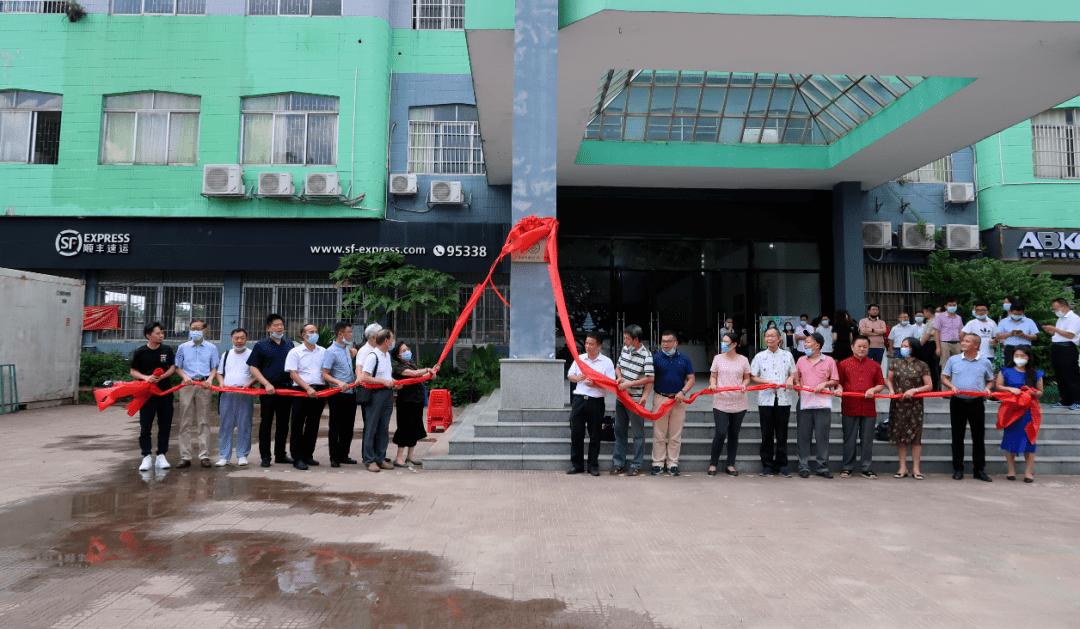 关注!甘泉思想文化传承基地在增江街揭牌成立