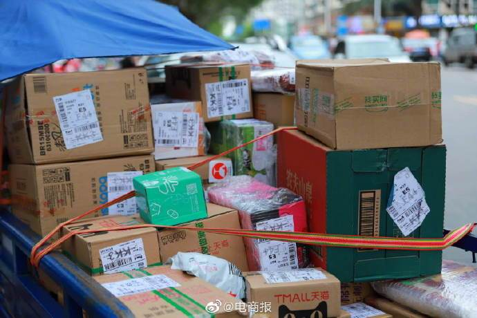 国家邮政局发布数据 端午假期全国快递量猛增四成多