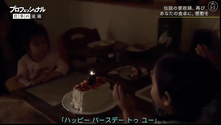 日本顶级保姆3小时也仅收7800日元!光鲜背后是职场妈妈的心酸…