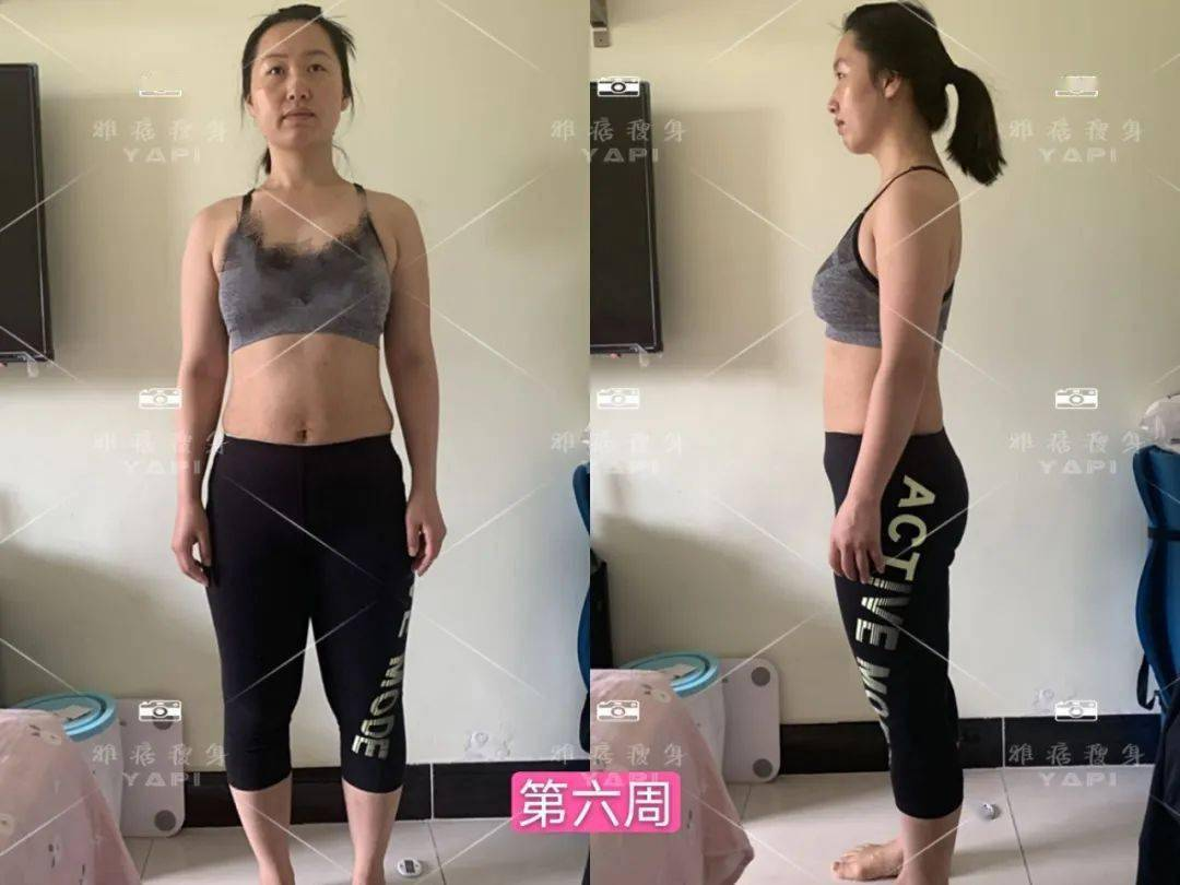 瘦身12斤的生活美好太多,除了变美还能享受美食 增肌食谱 第20张