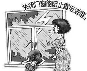 心痛~河池一名3岁儿童坠楼死亡,事发时家长都不在家!