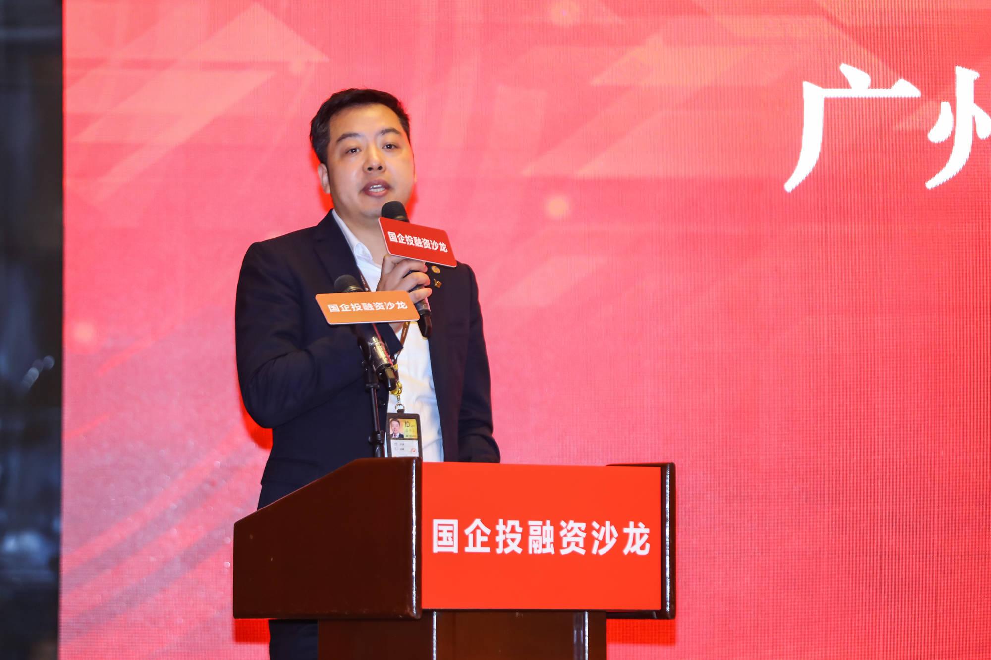 借力公募REITs,广州国企有望将存量资产加快资本证券化!