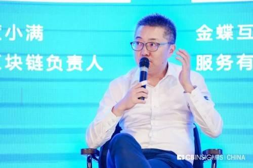 云启资本毛丞宇:金融科技创业需夯实核心能力,把握边界创造长期价值