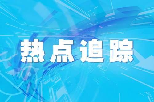 北京:高考期间接送考生车辆违反尾号限行的不处罚