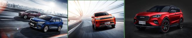 奇瑞集团推动高质量发展 上半年乘用车出口劲增42%
