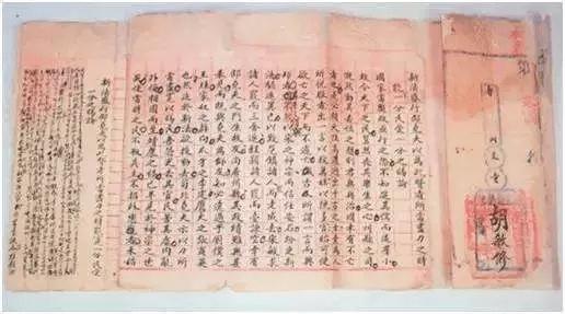 古代的密封考卷