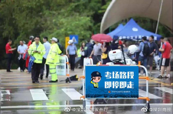 开通24小时求助热线!深圳交警十项措施护航高考