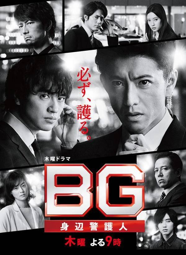 "《BG:贴身保镖》第二季:""收视大神""的厉害之处"