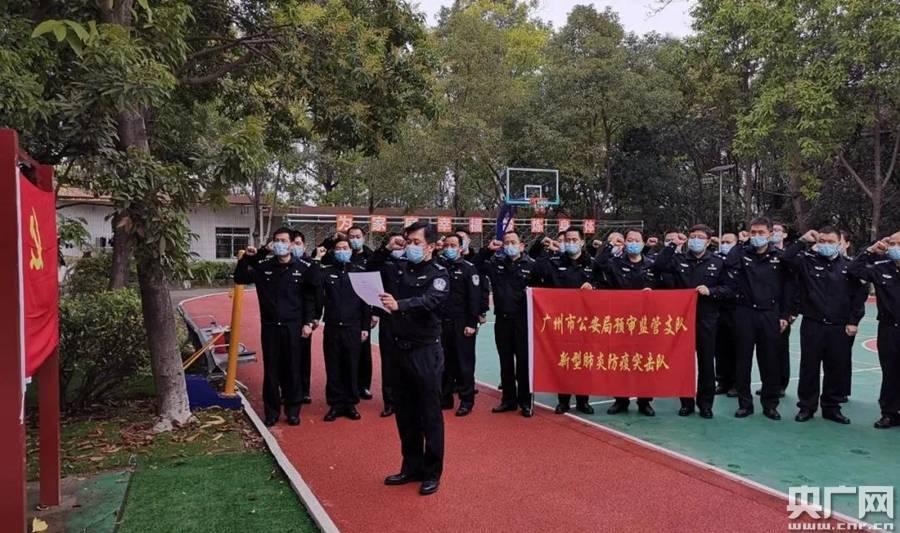 """广州公安监所的""""战疫""""百天 全力以赴筑起安全屏障"""