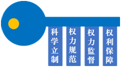 """开启""""四川监狱治理""""新征程"""