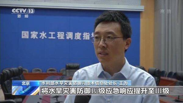 长江中下游10条河流仍超警 水旱灾害防御III级应急响应启动