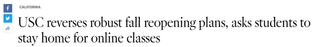 """USC、UCLA带头取消线下教学!藤校还在声称""""返校更安全""""?秋季开学再次成谜......"""