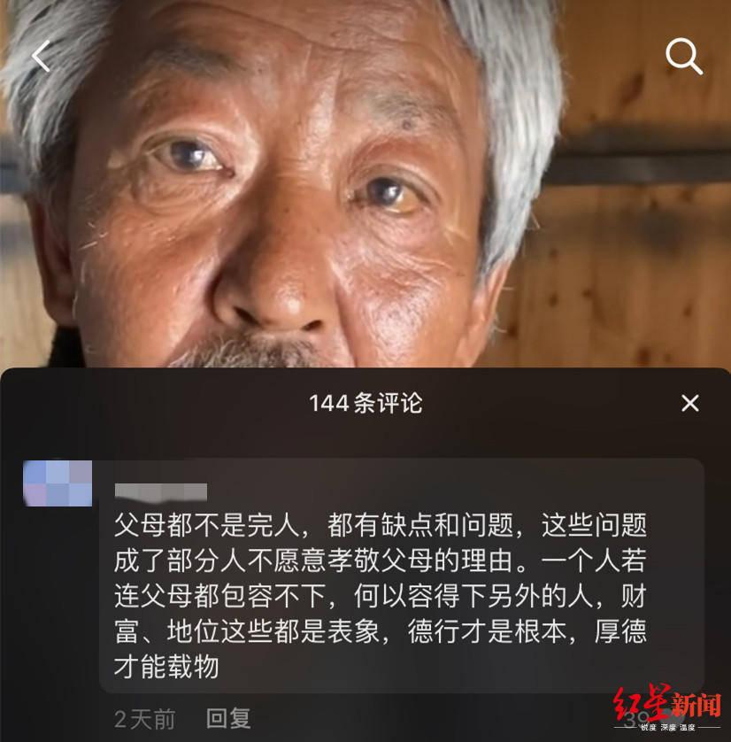 老人|热心网友就找到他家人暖!云南流浪老人想回四川老家 不出两天