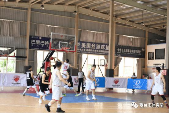 2020钻石篮球联赛——烟台站正式开赛!