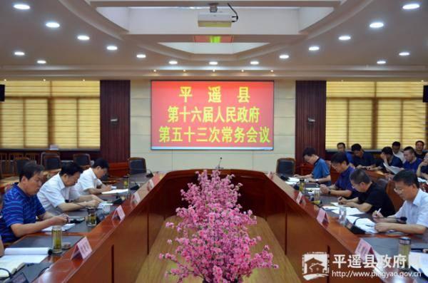 山西平遥县政府:平遥古城已充分具备上市的各项条件