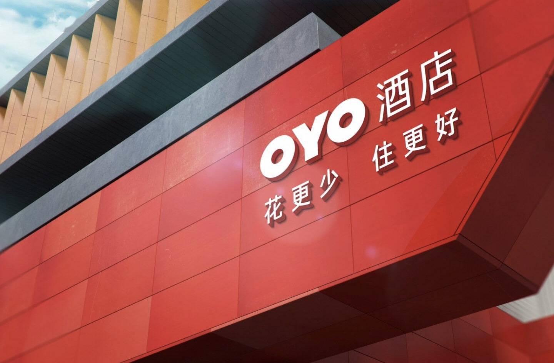 【钛晨报】OYO中国区CFO李维离职;Uber CEO:收购Postmates后,公司将于明年盈利;美团成立优选事业部入局社区团购