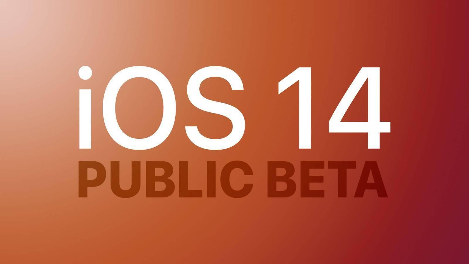 公测来啦:iOS/iPadOS 14首个公测版本发布