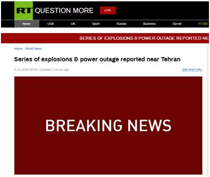 快讯!外媒:伊朗发生一系列爆炸,袭击目标疑为导弹库