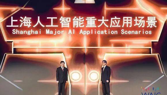 世界人工智能大会今日闭幕:1.15亿人次云端参会,云展馆延期至31号