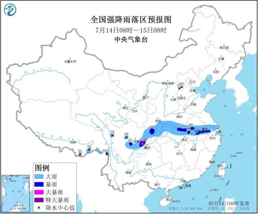 夏汛|夏汛早报:未来三天长江中下游有大雨 洞庭湖鄱阳湖太湖超预警