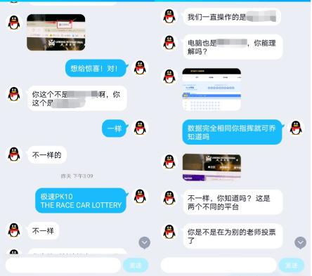 """十堰64岁老人网上被骗,一番""""神操作""""追回18万元!"""