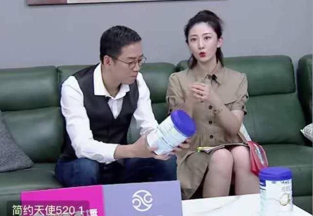 吴晓波第二场直播被爆品宣收费100万,行业最高!讲解20分钟