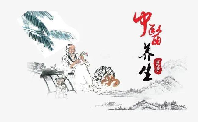 中医保健实际上是通过多种方式延年益寿,呵护