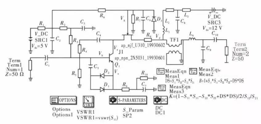 低噪声放大器 跳频电台特点