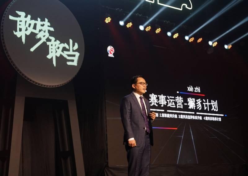 """CEO王大为以""""个人原因""""请辞,CBA暂由竞赛总裁主持工作"""