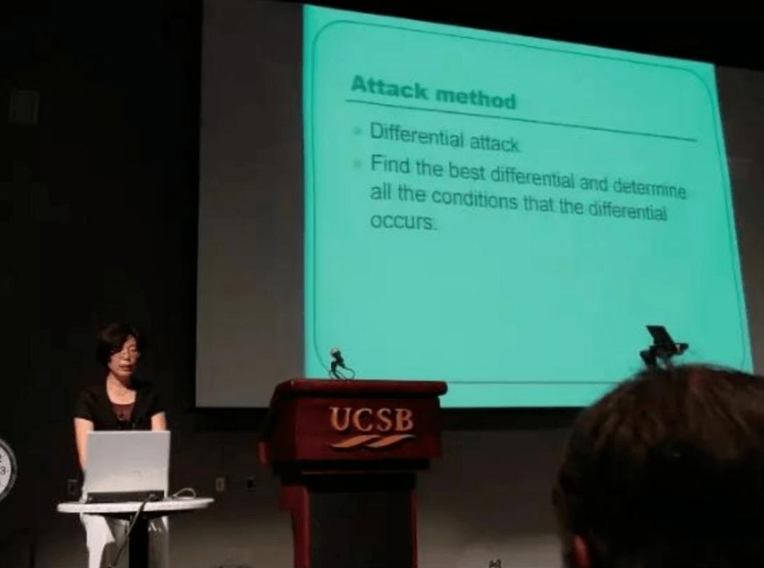 迟来的报道:密码学家王小云十年破解MD5和SHA-1两大国际密码