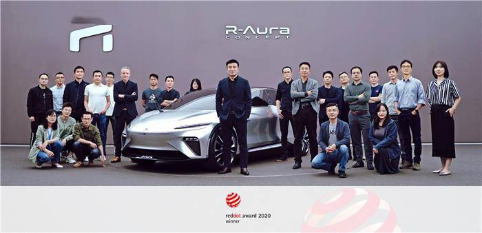 "R-Aura Concept""极光号""携荣威R标全新""集智设计理念""斩获2020红点概念设计大奖"