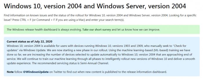微软表示面向 Version 1903/1909 功能更新发送自动更新