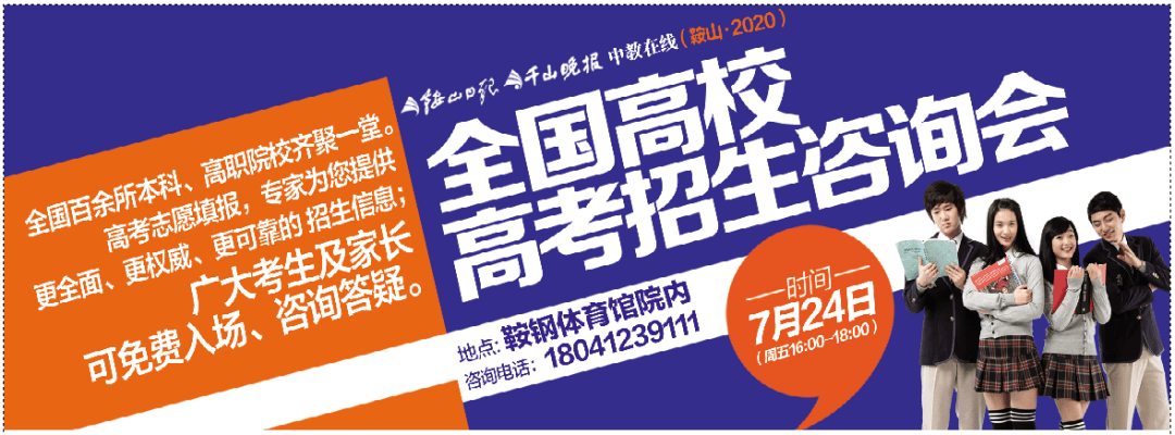 http://www.as0898.com/tiyuhuodong/37522.html