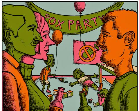 pox party 水痘派对