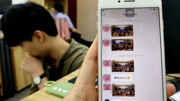 上海警方侦破15.4亿元炒汇案,博士