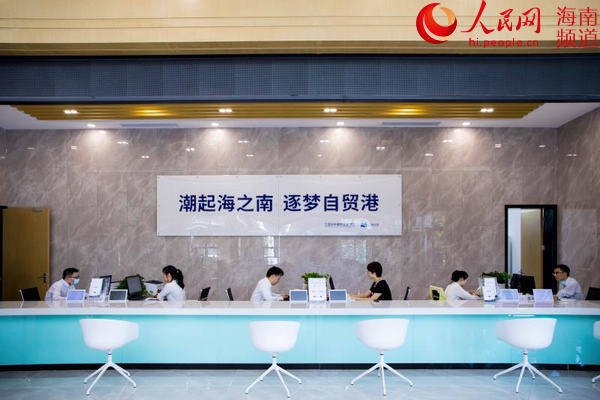 三亚中央商务区完成首单施工图审查合格书容缺审批