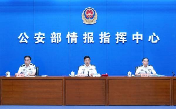 赵克志:坚决维护国家政治安全和社会大局持续稳定