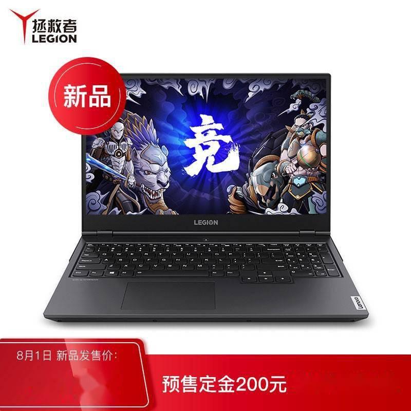北京人艺话剧联想新款拯救者 Y7000P 上架