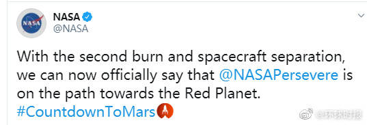 """NASA:美国""""毅力号""""火星车发射成功"""