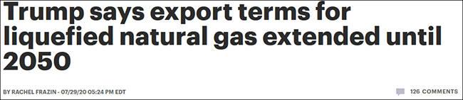 特朗普:美国石油和天然气产量世界第一,美国能源自给了!