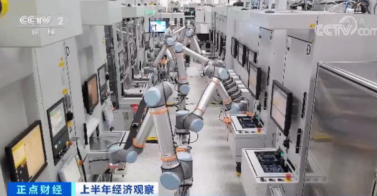 中国线上经济总量_疫情期间线上经济