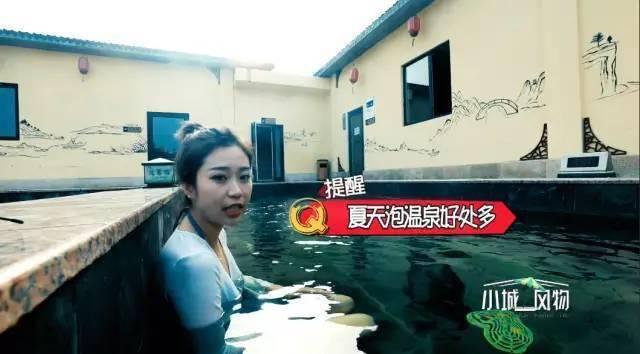 丹东北黄海温泉小镇—这个温泉有点咸