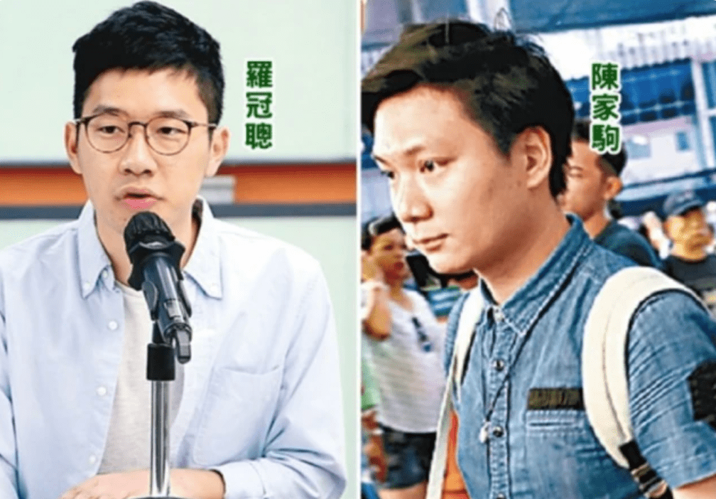 被通缉的6名外逃乱港分子,有1个自称非中国公民