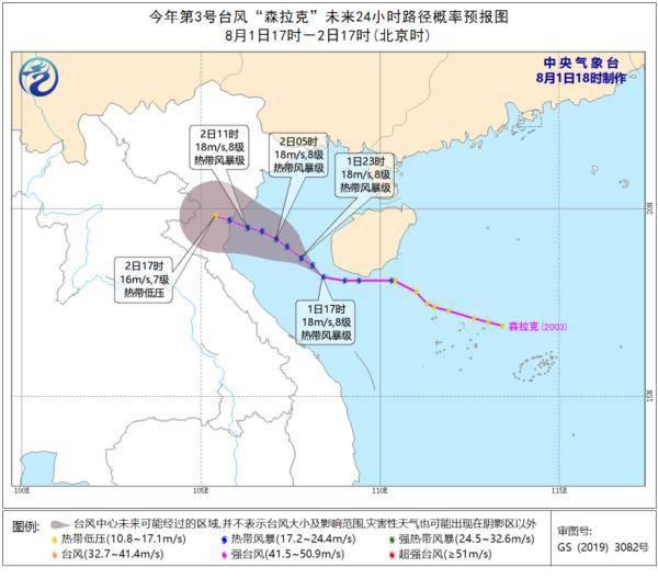 数据新闻:3号台风问世!8月或迎台风暴发期