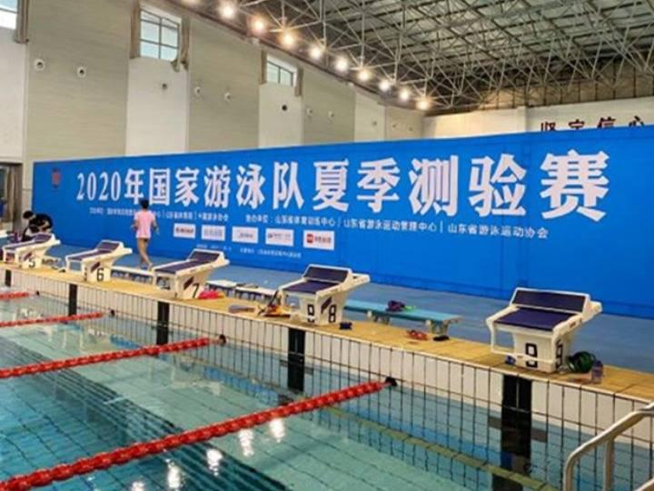 中国游泳队夏季测验赛落幕亮点闪现名将稳定