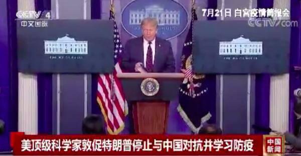 美顶级科学家:我们应该向中国学习如何控制新冠病毒