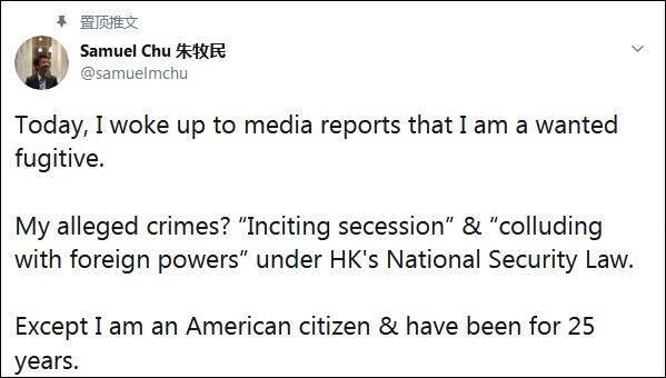 被通缉的乱港分子叫嚣:我是美国人!