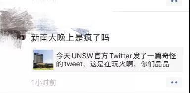 """""""热情欢迎""""中国留学生后,澳这所大学露出另一幅面孔"""